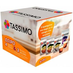 Gift Box Tassimo