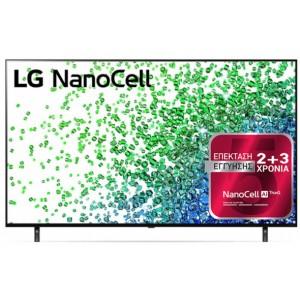 TV LG 55NANO806PA 55'' Smart 4K (5 Χρόνια Εγγύηση )